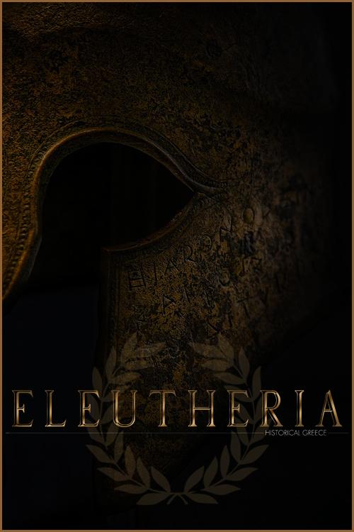 Eleutheria - Grand Reopening! Eleutheriahelmet